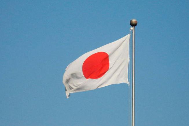 Japan Apostille Services