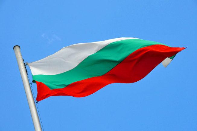 Bulgaria Apostille Services