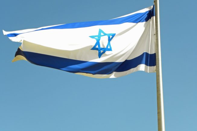 Israel Apostille Services