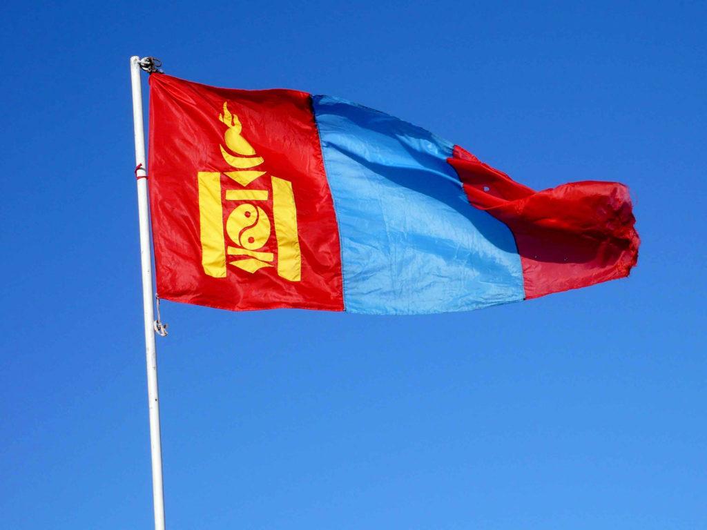 Mongolia Apostille Services