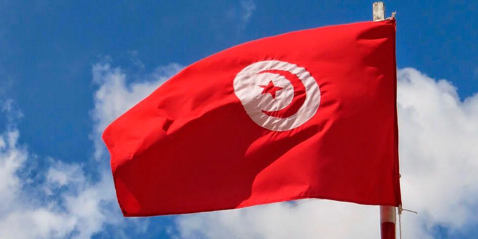 Tunisia Apostille Services