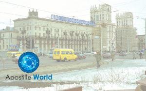Apostille-Document-Services-Belarus