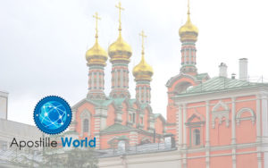 Apostille Document Services, Russia