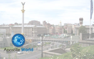Apostille Document Services, Ukraine